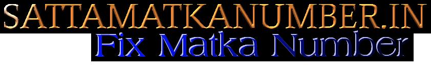 SattaMatkaNumber
