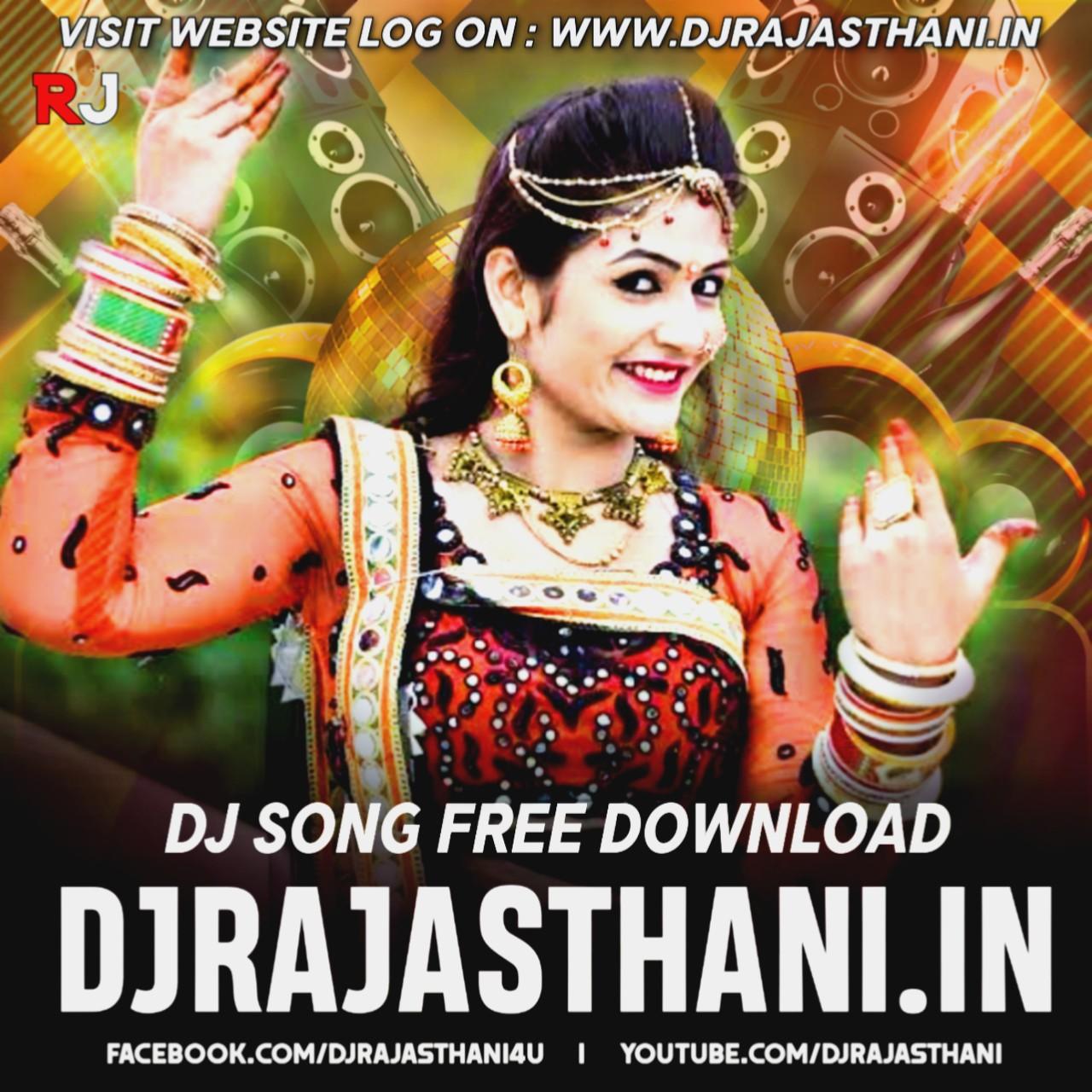 Teri Aankhya Ka Yo Kajal Haryanvi (Remix) DJ Ashu Raj.mp3
