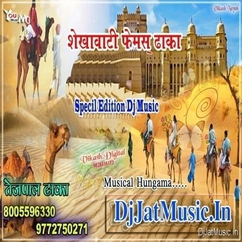 Babo Bheruji DJ Maale Tode Sanklya