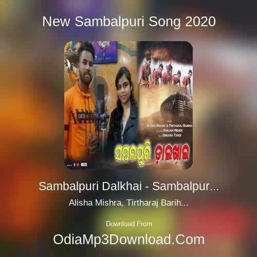 Sambalpuri Dalkhai -Folk Song