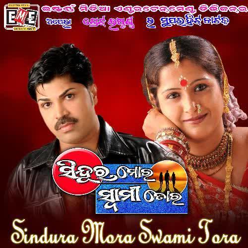 Sindura Mora Swami Tora - Title Song.mp3