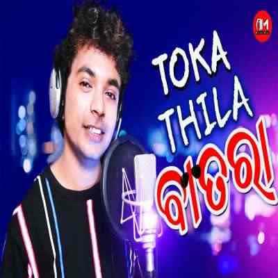 Toka Thila Batera - Dance Song