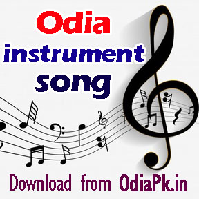 Nahi Mo Pade Aji Nupura Instrumental