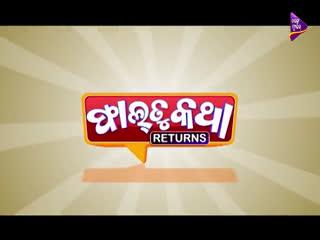 Arana Mainsi Rahichhi Anai-(Episode 03)
