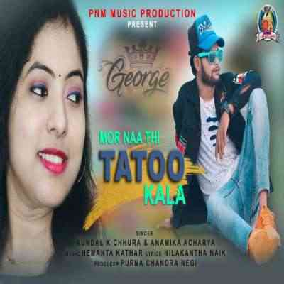 Mor Naa Thi Tatoo Kala - Sambolpuri Song