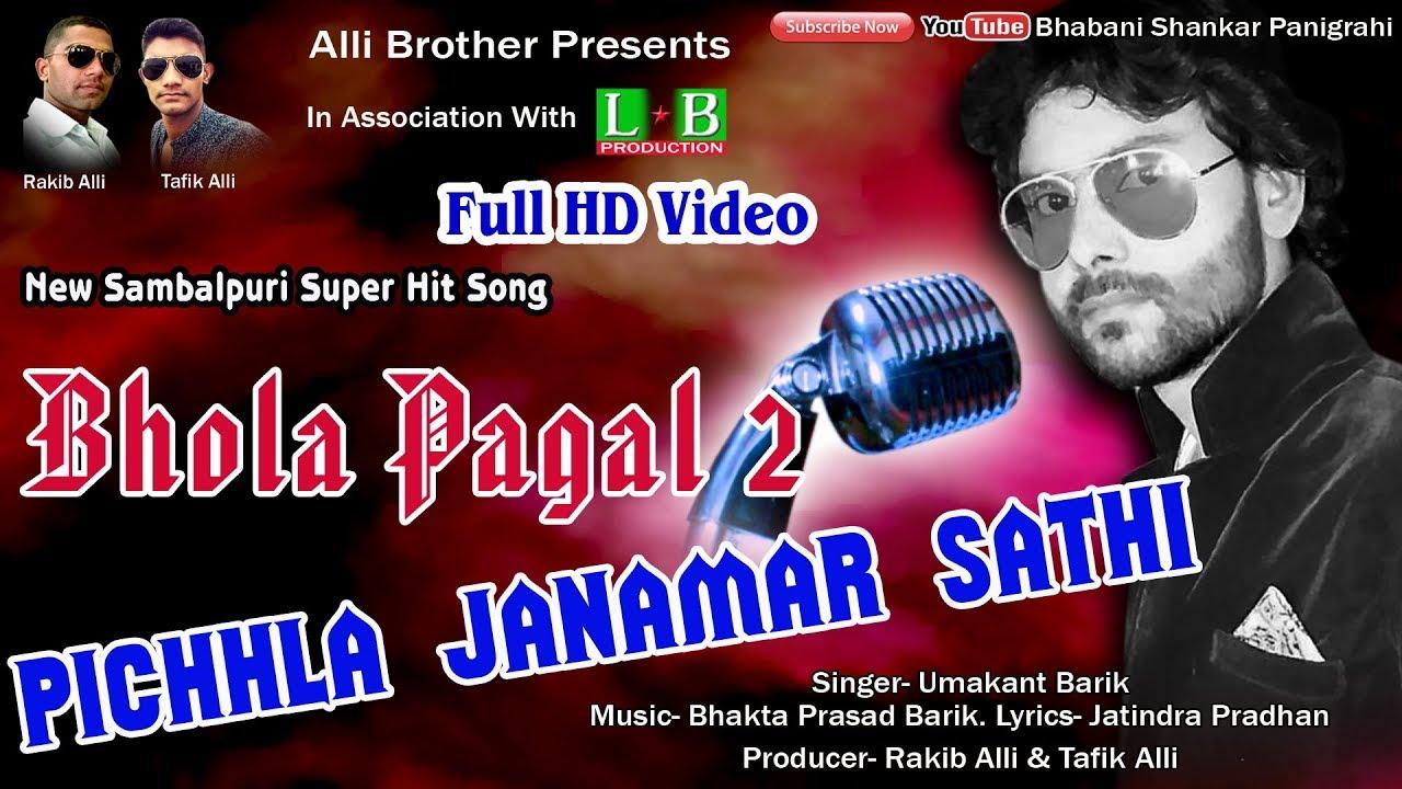 Bhola Pagal 2 (Uma kant)