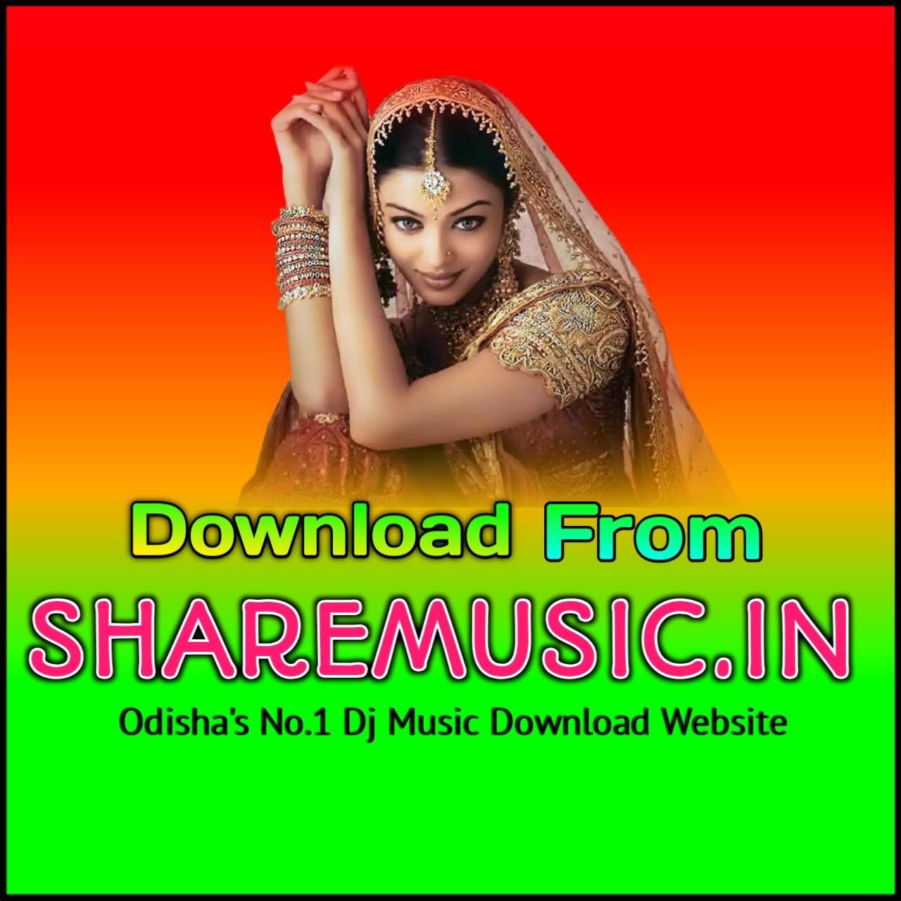 Jay Jay Jagannath (Rework Bhajan Mix) Dj Deepak Prince