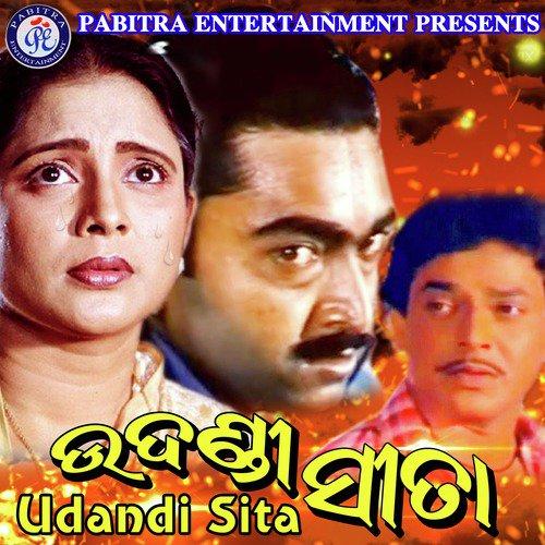 Kanta Neija Neija Are Cinemabala (T. Shourie, Geeta Das)