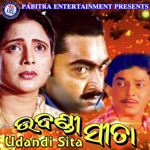 Ame Sabu Sada Sidha Marka Mara Bhadralok (Debasis Mohapatra)