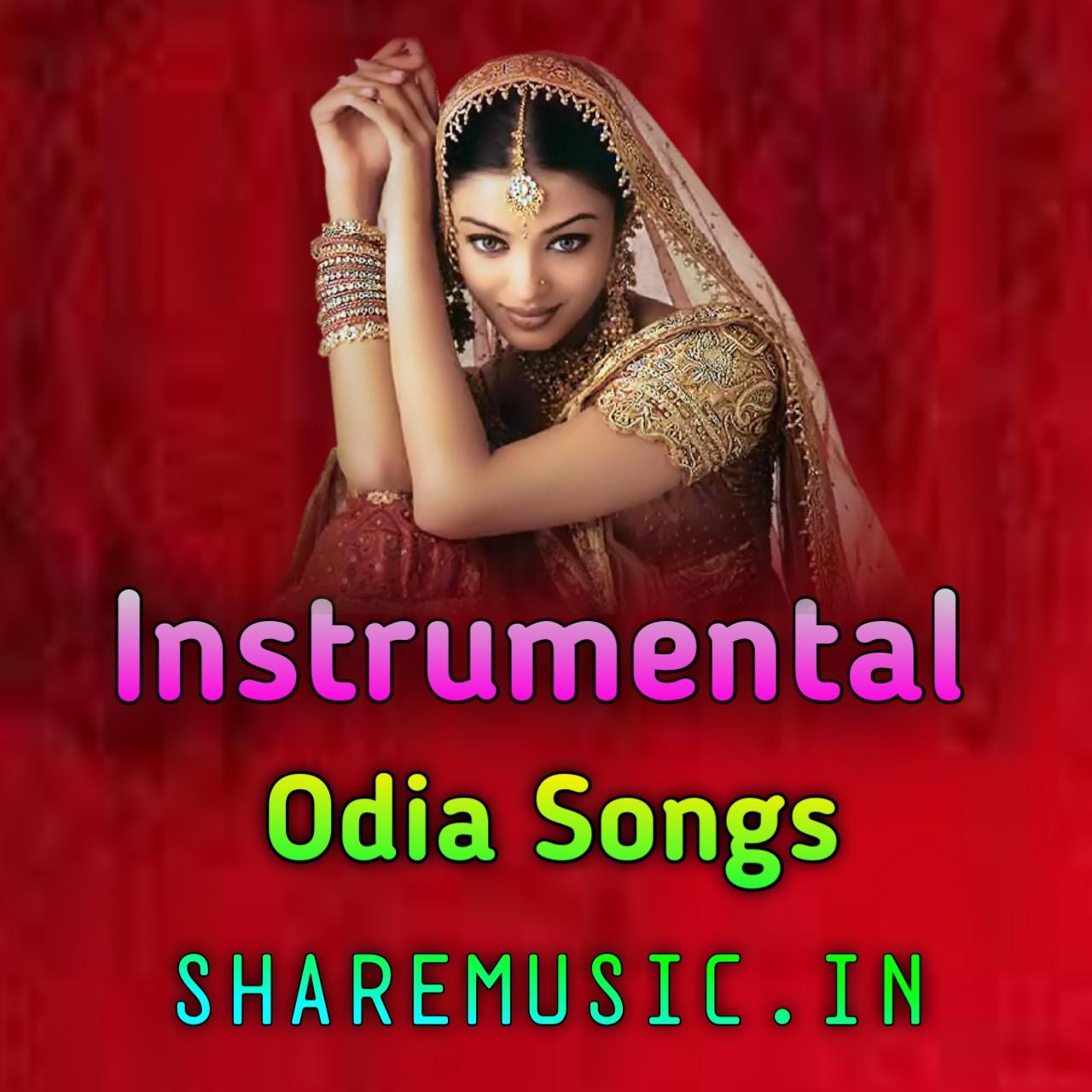 Priya Bina Jhure Khali Instrumental
