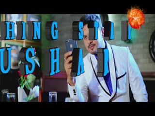 Tate Chanhibaa Re Majaa achhi (Full HD Video Song)