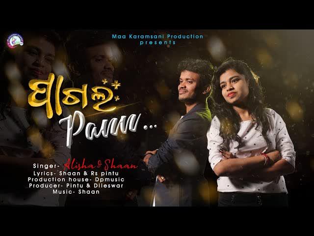 Pagal Pann (Alisha Mishra, Shaan Bhoi)