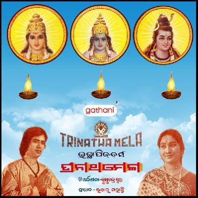 Deli Tumo Pade 2 (Rakhal Mohanty, Minati Rath)