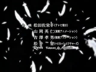Xenosaga_The_Animation_07