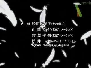 Xenosaga_The_Animation_10