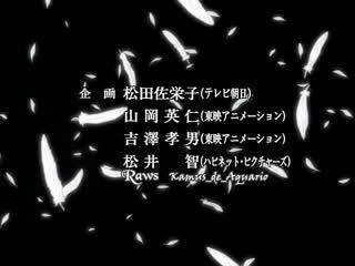 Xenosaga_The_Animation_12