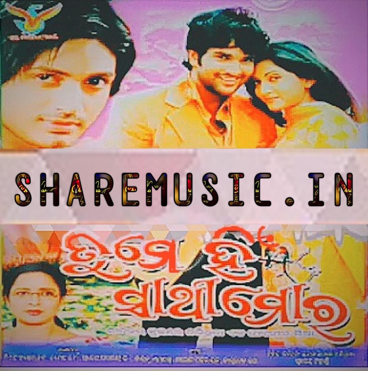 Kahini Jaha Aji Kahi Deuchhi (Tansen Singh, Tapu Mishra)