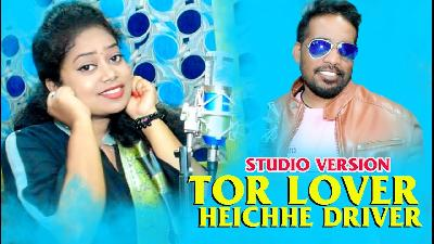 Tor Lover Heichhe Driver (Praksh Jal, Sangita Rout)