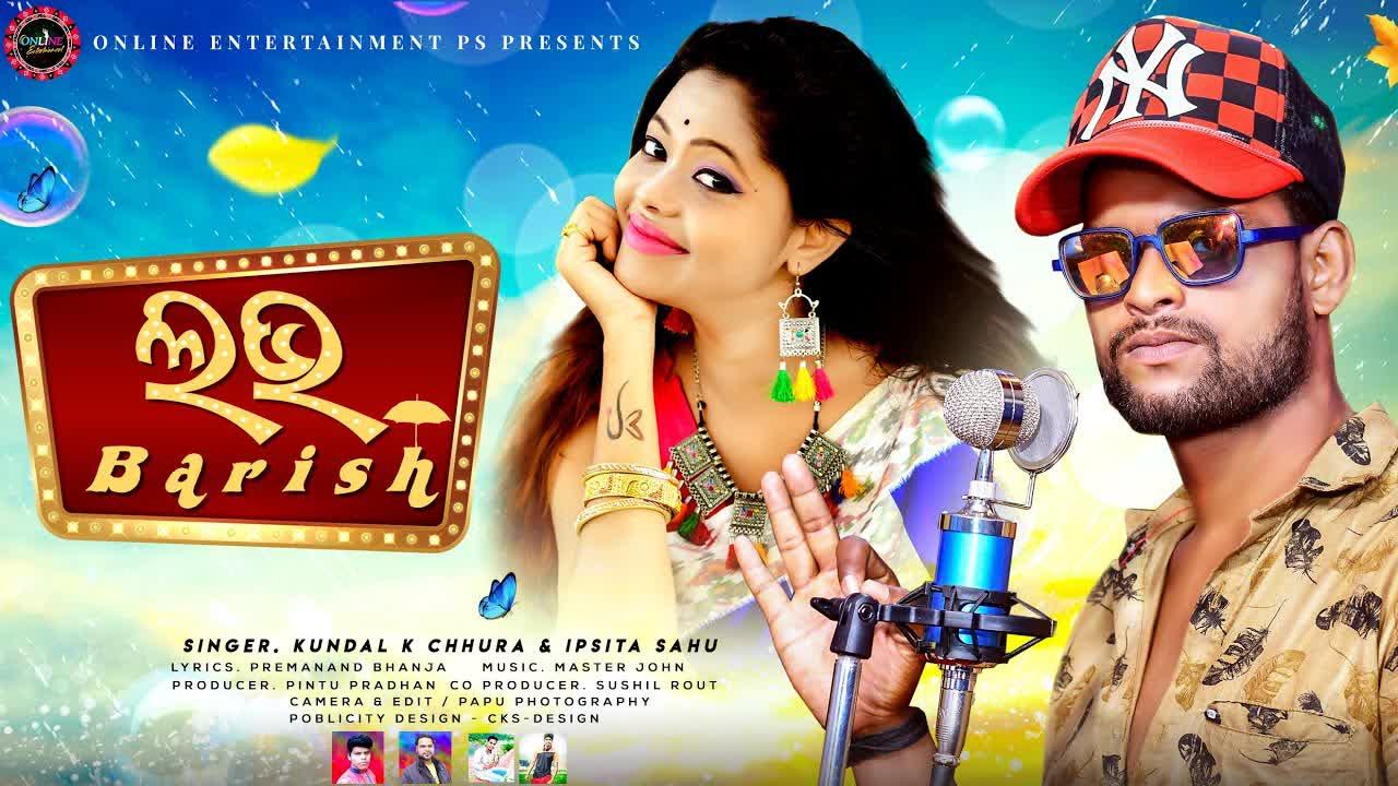 Love Barish (Kundal K Chhura, Ipsita Sahu) Sambalpuri Song