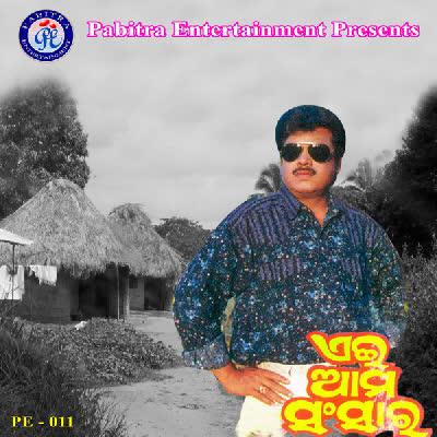 Age Age Tu (Akshaya Mohanty, Haimati Shukla)