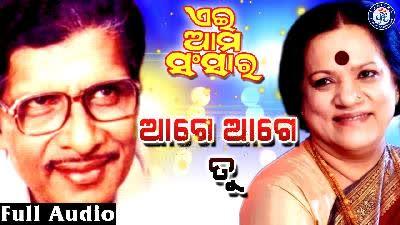 Age Age Tu (Ei Ama Sansara) Akshay Mohanty , Hemayanti Shukla
