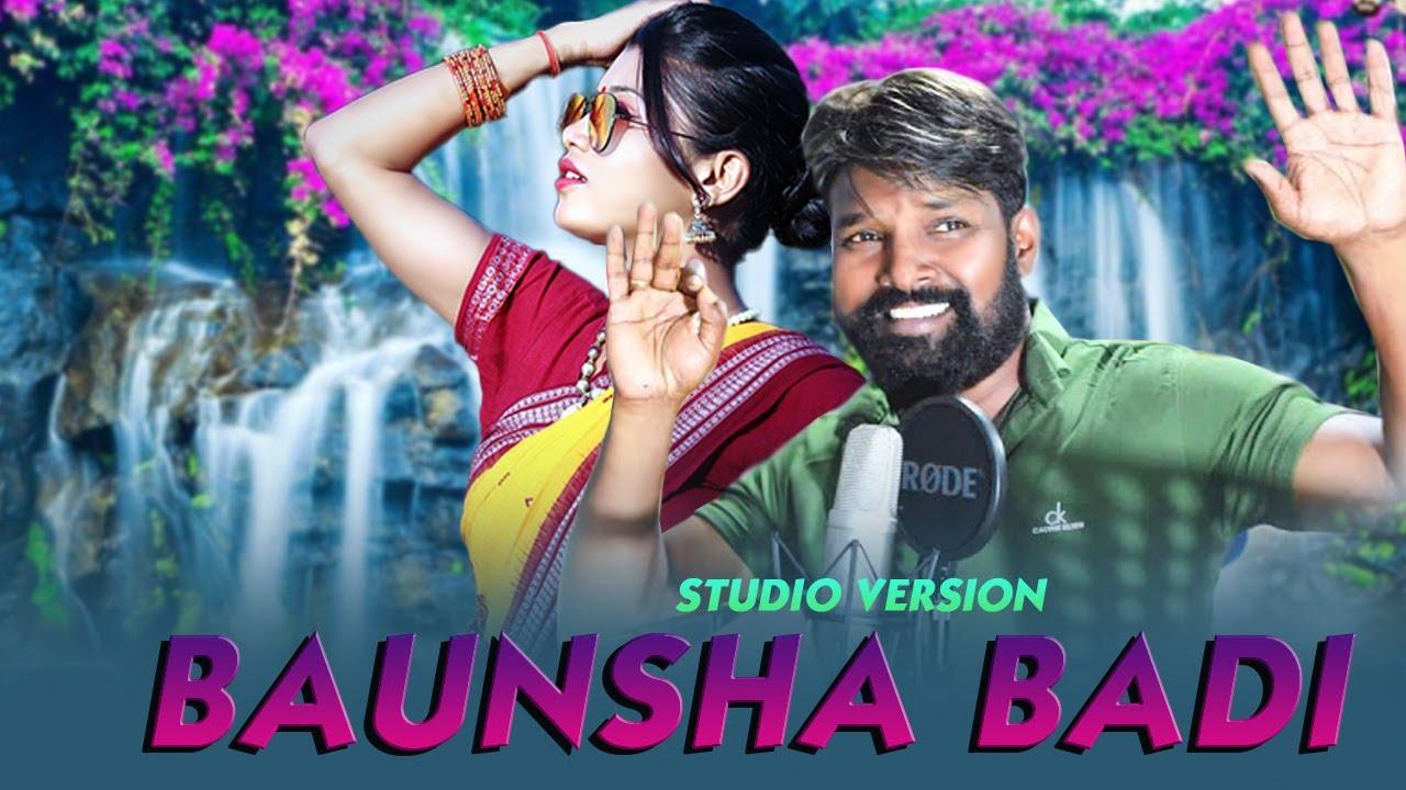 Baunsha Badi (Ruku Suna) Sambalpuri Song