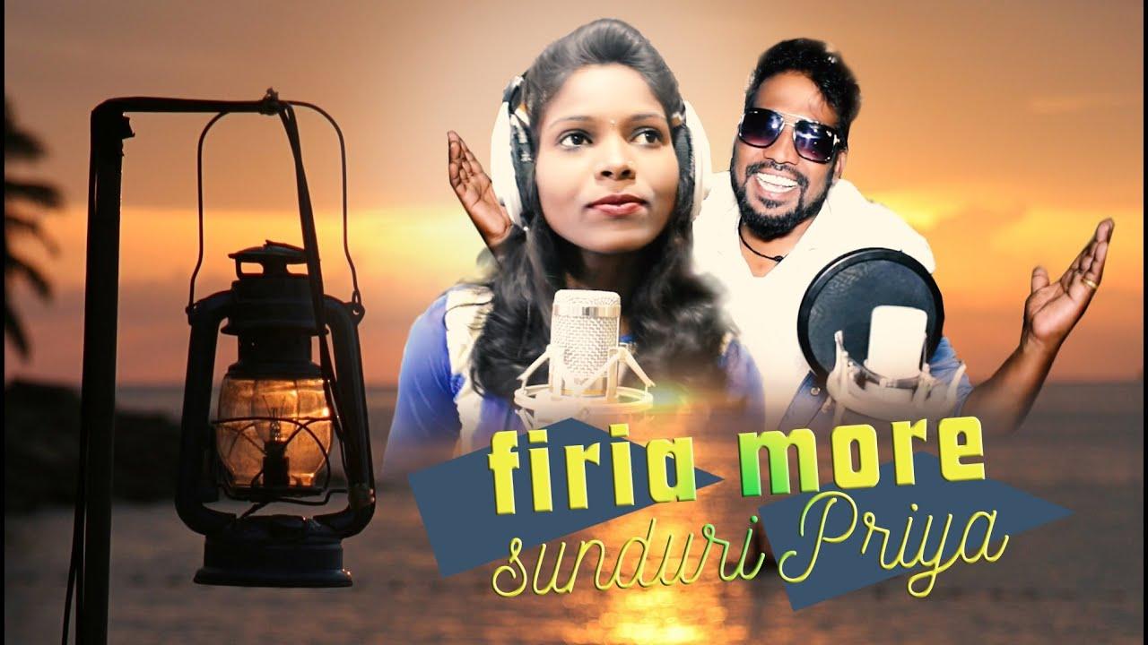 Phiria Mor Sundri Priya (Prakash Jal)