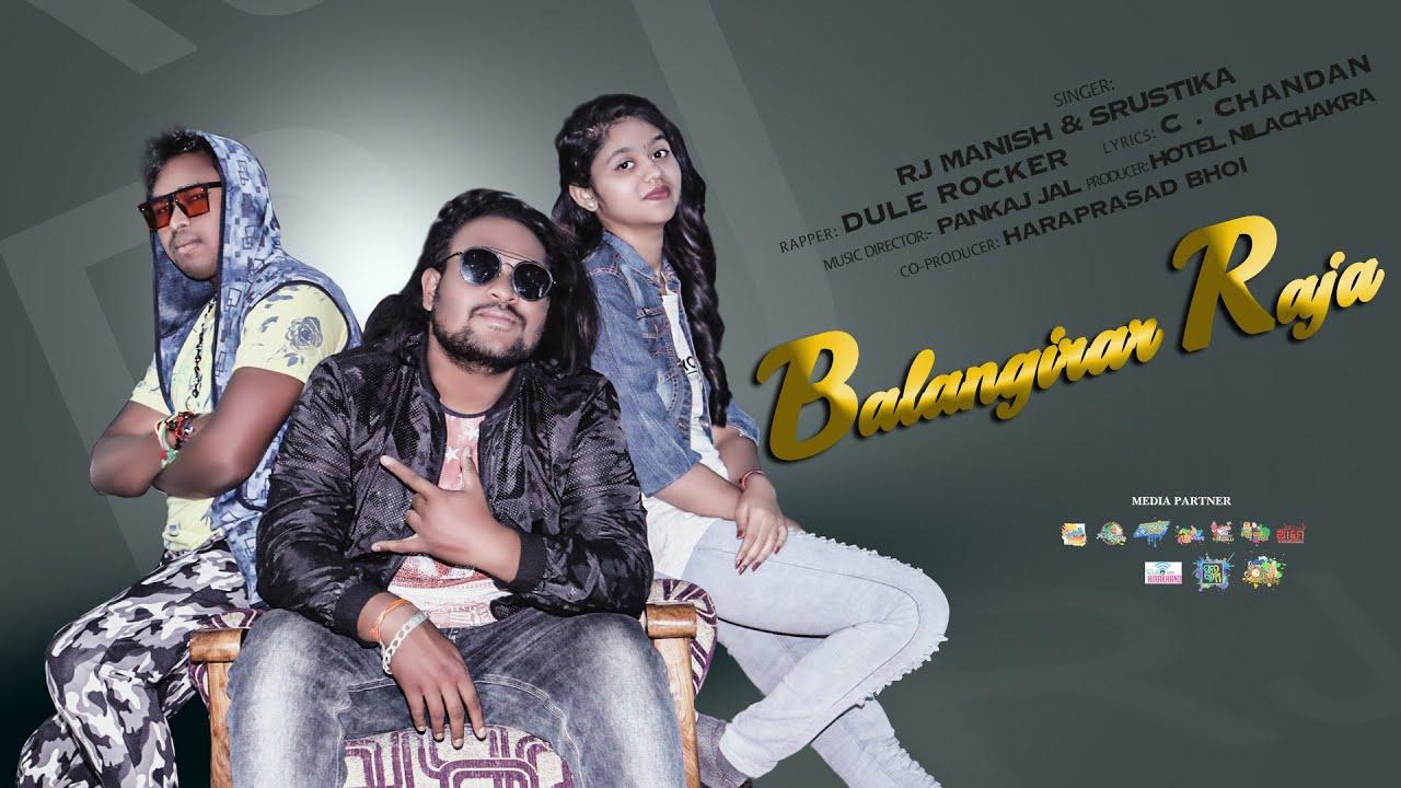 Balangirar Raja - Sambalpuri Song (RJ Manish, Srustika)