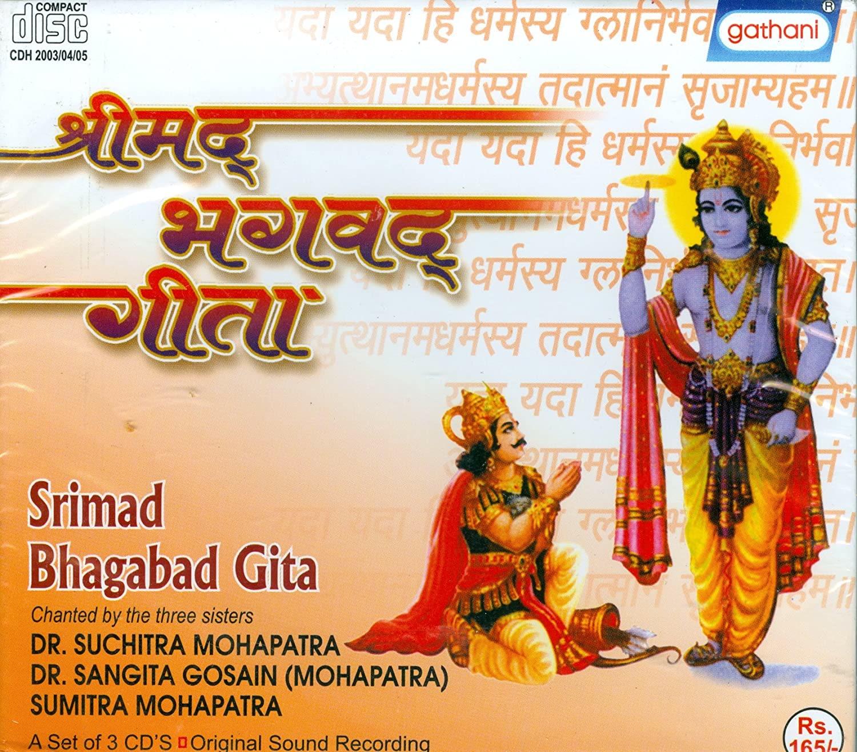 Shrimad Bhagbat Geeta (Vol.1)
