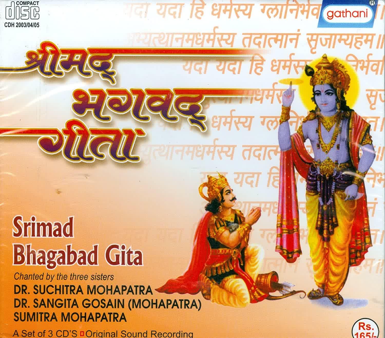 Shrimad Bhagbat Geeta (Vol.2)