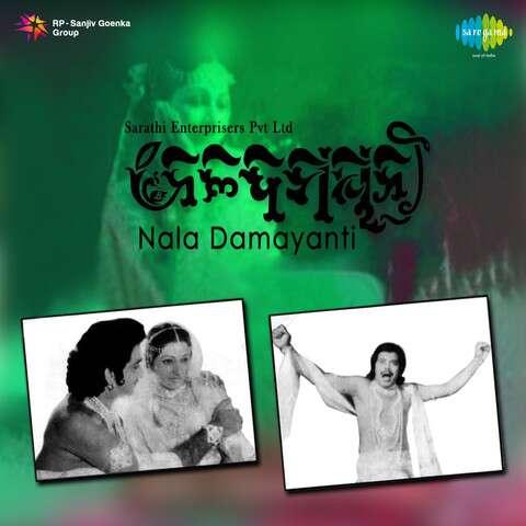 Hansini Kaha Hansini (Akshya Mohanty, Trupti Das)