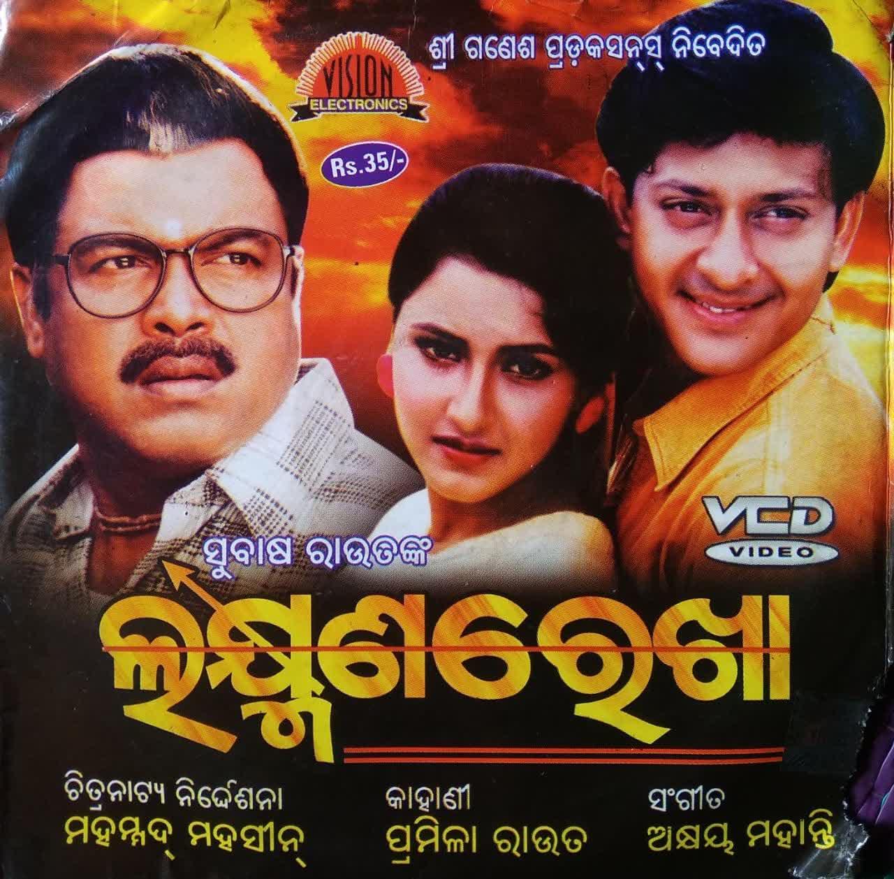 Sukha Dukha Hasa Kandha Sabu Jadi Bhagye Leka (Suresh Wadkar)