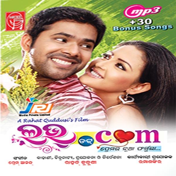 Love Dot Com - Title Song (Manas Pritam)