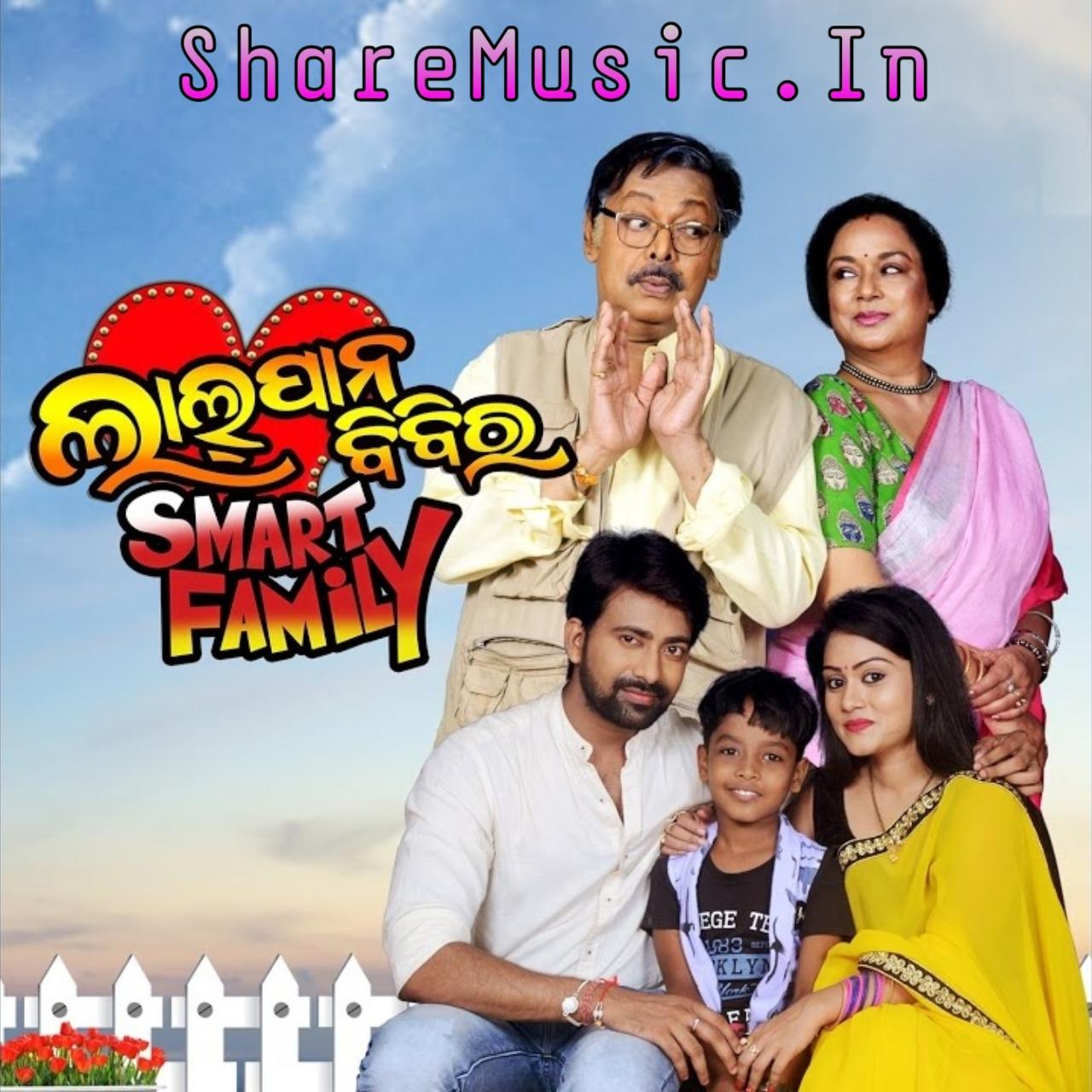 Lalpan Bibi Ra Smart Family Poster
