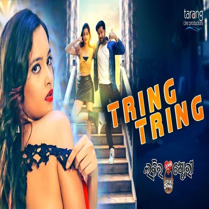 Tring Tring (Satyajeet Pradhan, Lipsa Mahapatra)
