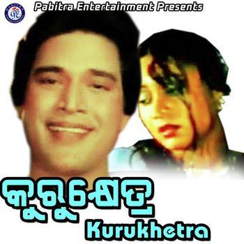Kurukhetra Title Song (Akshaya Mohanty)