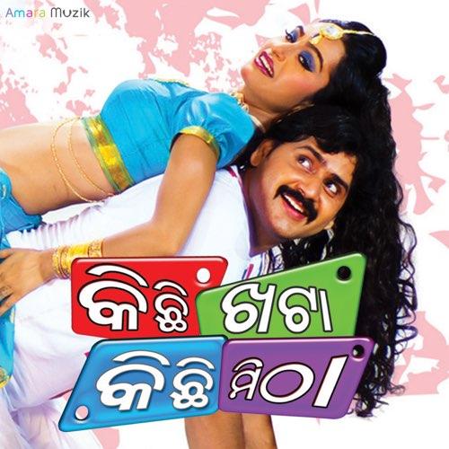 Kichhi Khata Kichhi Mitha (Abhijit Majumdar)