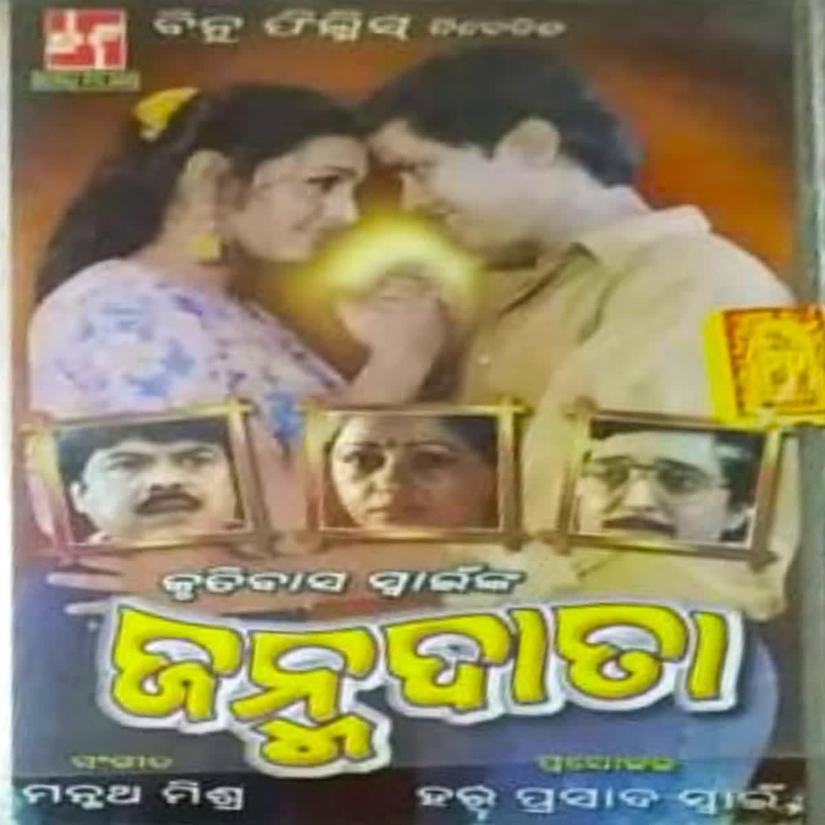 Alo Mora Saja Golapa Phula Maa Rana Tote Pauchi Bhala (Bibhu Kishore, Ira Mohanty)