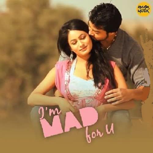 Im Mad For U - Female Version (Ritu Pathak)