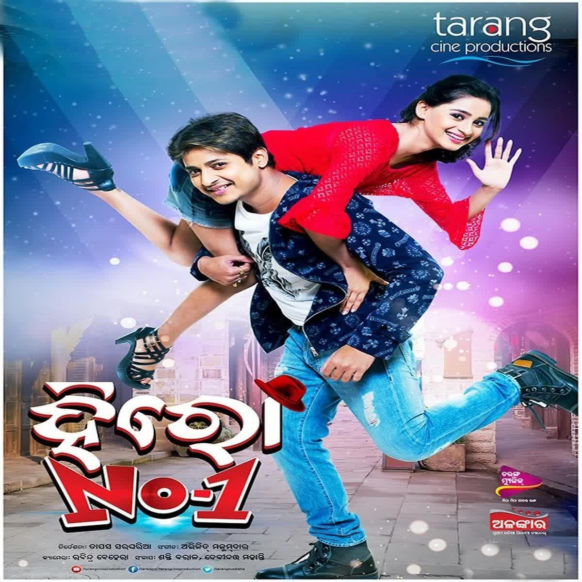 DJ Wala Dance (Humane Sagar, Antara Chakrabarty)