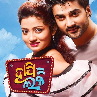Happy Lucky - Title Song (Biswajit Mahapatra, Shasank Sekhar)