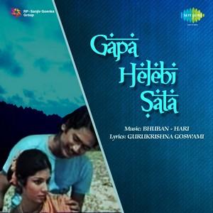 Gapa Helebi Sata - Old Film Title Song (Suman Kalyanpur)