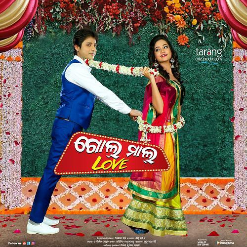 Ore Dilnashi Nida Kahin Chori Kalu (Swayam Padhi, Prangya Hota)