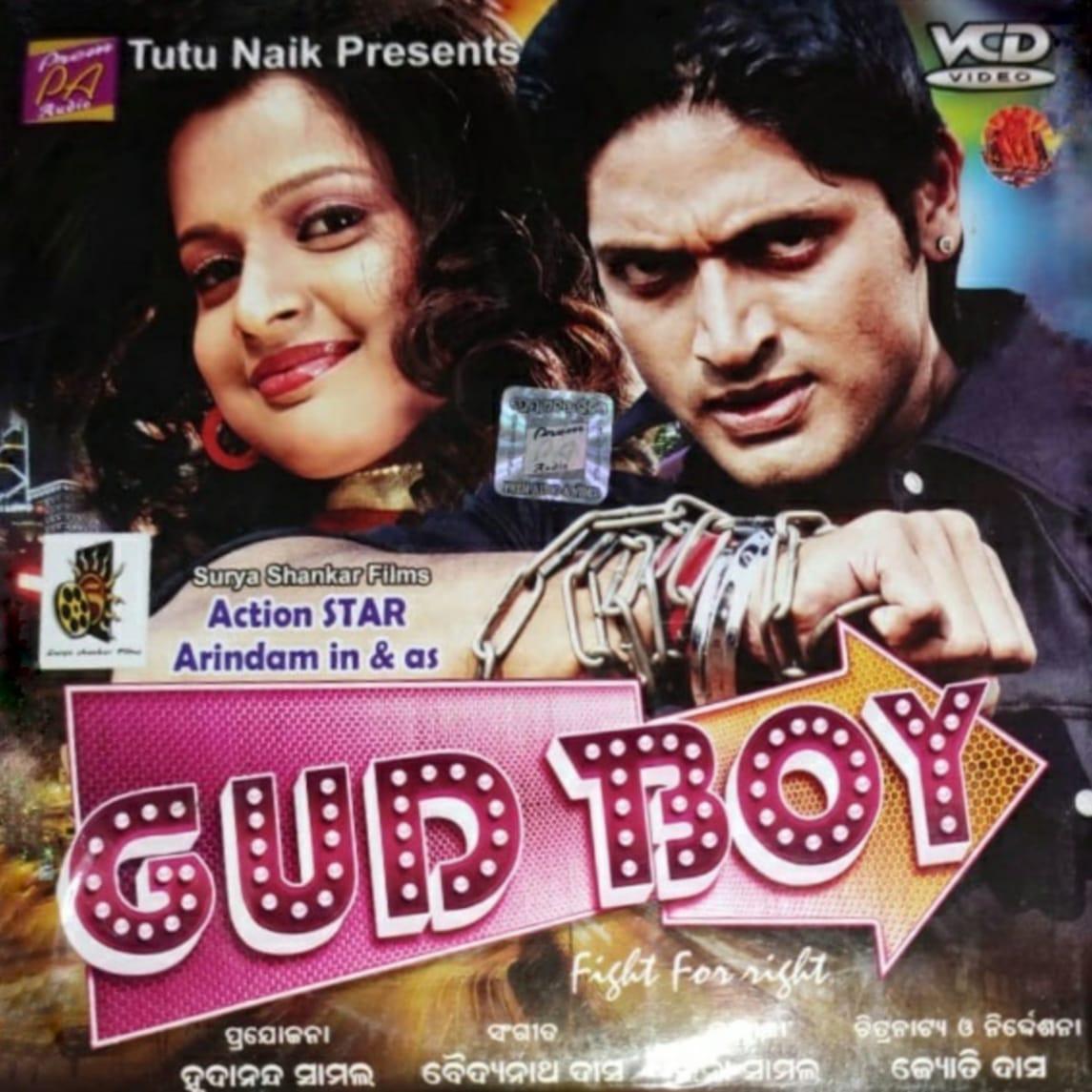 Eie Kahe Sie Kahe Mu Jama Bhala Nuhen Gud Boy - Title Song (Vinod Rathod)