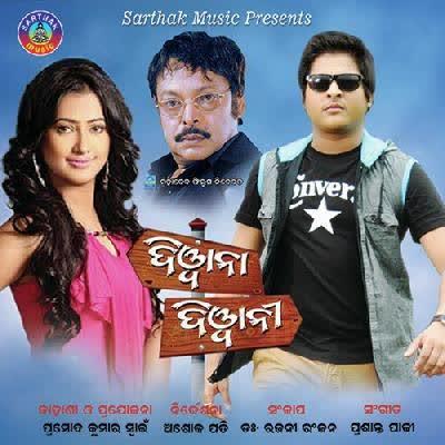 Diwana Mu Diwani Tu (Udit Narayan, Pamela Jain)