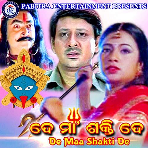 Hira Moti Manika (Bibhu Kishore, Ira Mohanty)