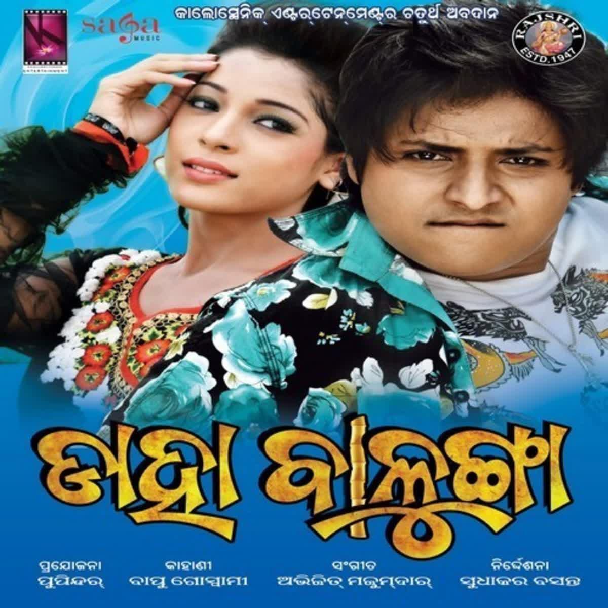 Akhi Kholi Le Tu (Javed Ali)