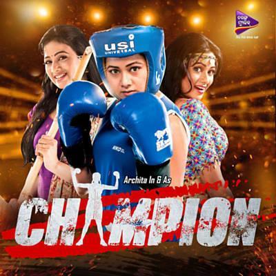 Champion - Odia Title Song (Krishna Beura)