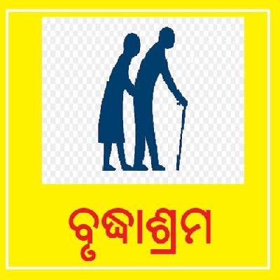 Mu Aau Brudhashrama (Abhijit Majumdar)