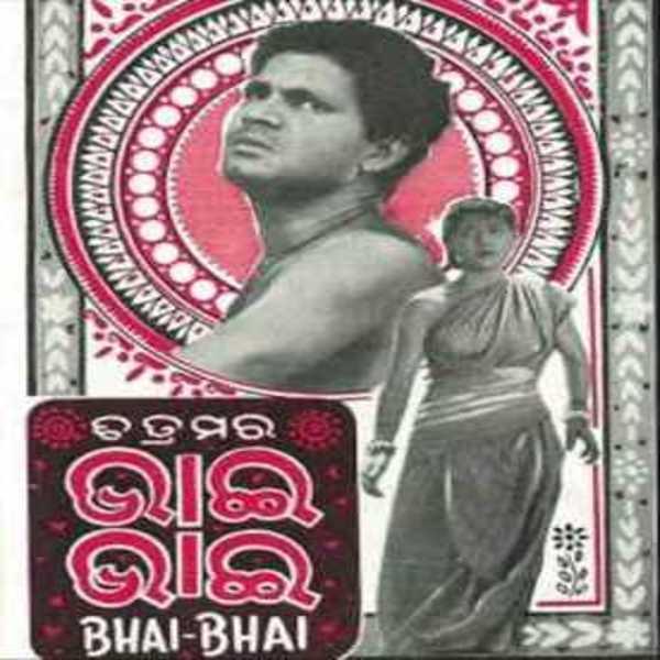Tori Duniya Tori Laagi (Balakrushna Dash)
